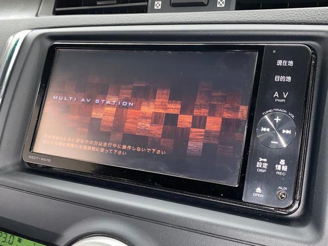 250G リラックスセレクション・ブラックリミテッド パワーシート 純正16インチAW 純正ナビ バックカメラ フルセグ HIDヘッドライト スマートキー&プッシュスタート ビルトインETC(4枚目)