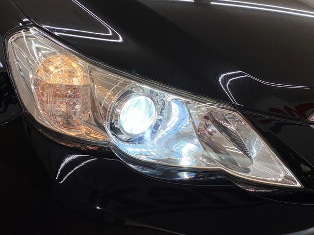 250G リラックスセレクション・ブラックリミテッド パワーシート 純正16インチAW 純正ナビ バックカメラ フルセグ HIDヘッドライト スマートキー&プッシュスタート ビルトインETC(23枚目)