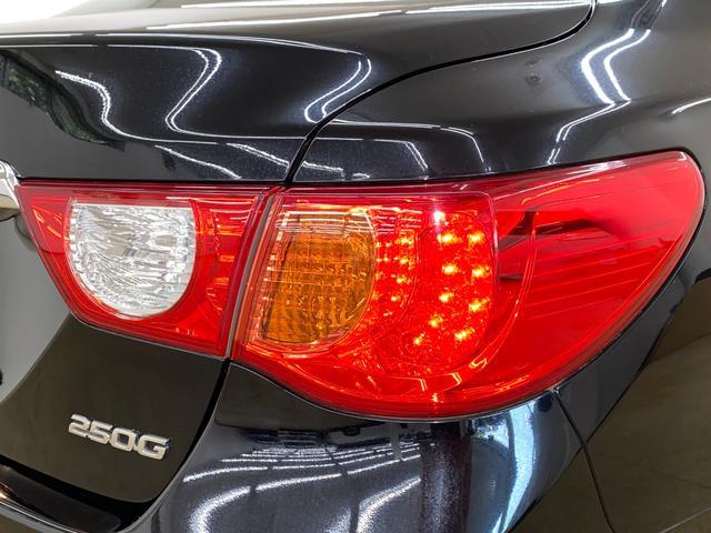 250G リラックスセレクション・ブラックリミテッド パワーシート 純正16インチAW 純正ナビ バックカメラ フルセグ HIDヘッドライト スマートキー&プッシュスタート ビルトインETC(30枚目)