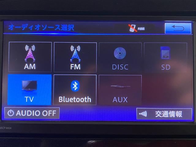 G 禁煙車 両側パワースライドドア 純正SDナビ ビルトインETC(5枚目)