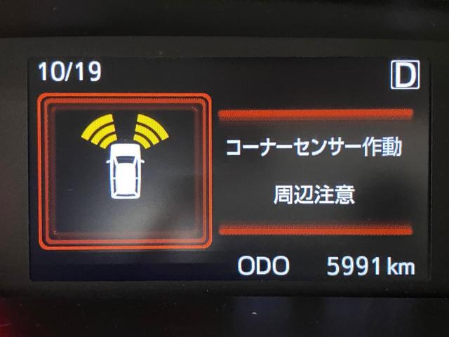 G SAIII UGP 禁煙車 アルパインBIGX9インチナビ プリクラッシュセーフティ クリアランスソナー レーンアシスト 両側パワースライドドア バックカメラ クルーズコントロール スマートキー&プッシュスタート(10枚目)