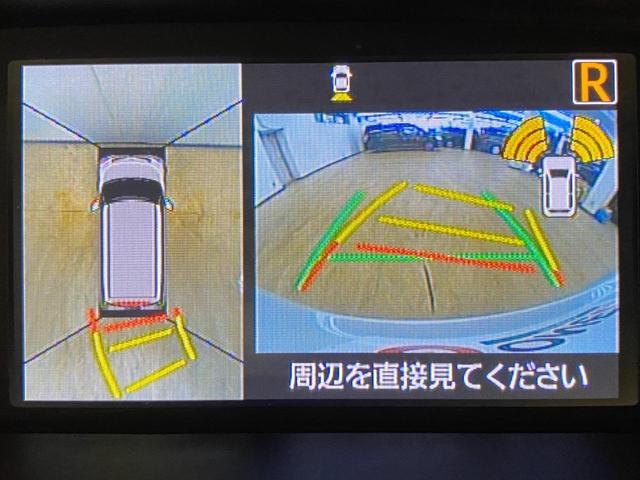 カスタムG SAIII 禁煙車 パノラミックビューモニター プリクラッシュセーフティ 両側パワースライド 純正アルミ LEDヘッドライト オートマチックハイビーム レーンアシスト クルーズコントロール スマートキー(4枚目)