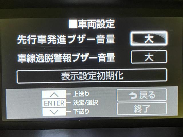 カスタムG SAIII 禁煙車 パノラミックビューモニター プリクラッシュセーフティ 両側パワースライド 純正アルミ LEDヘッドライト オートマチックハイビーム レーンアシスト クルーズコントロール スマートキー(9枚目)