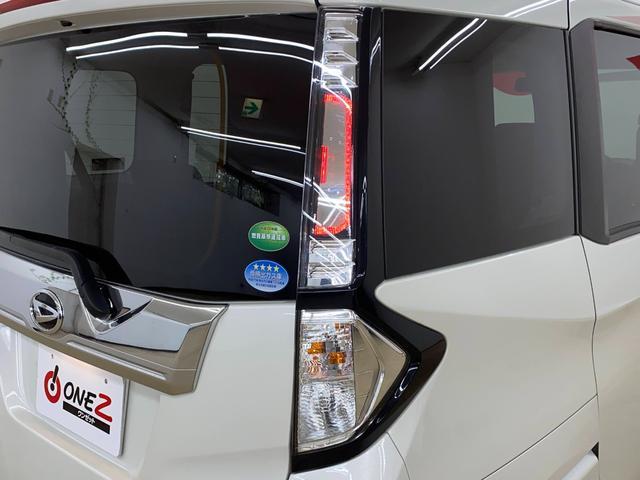 カスタムG SAIII 禁煙車 パノラミックビューモニター プリクラッシュセーフティ 両側パワースライド 純正アルミ LEDヘッドライト オートマチックハイビーム レーンアシスト クルーズコントロール スマートキー(29枚目)