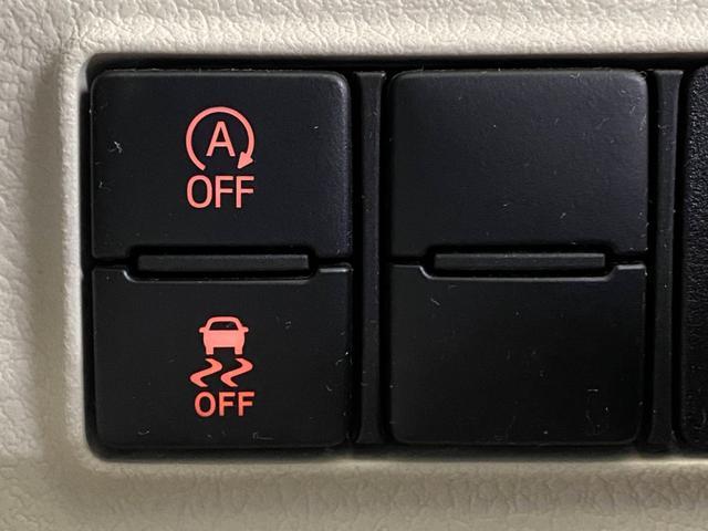 G 禁煙車 LEDヘッドライト 純正ナビ&TV 両側電動スライドドア スマートキー&プッシュスタート ビルトインETC(9枚目)
