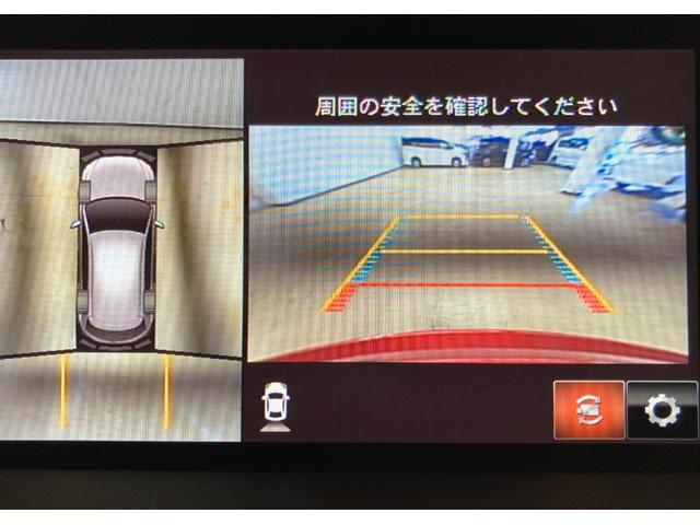 XD プロアクティブ 1オーナー 全周囲カメラ メーカーナビTV 電動リアゲート 電動シート シートヒーター ハンドルヒーター コーナーセンサー レーダークルーズ 衝突軽減ブレーキ LEDヘッドライト 19インチAW 禁煙(5枚目)