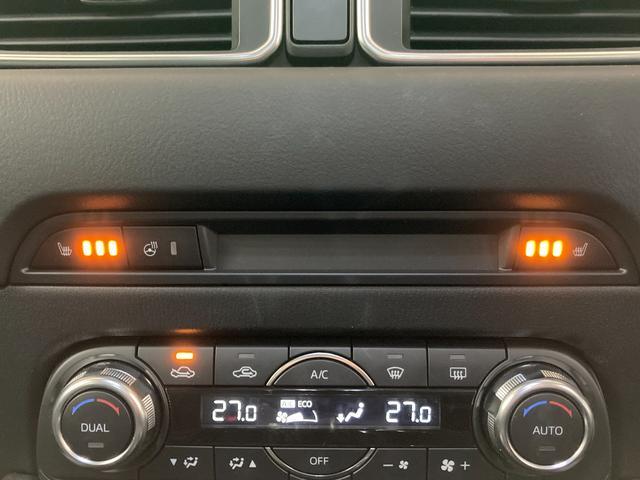 XD プロアクティブ 1オーナー 全周囲カメラ メーカーナビTV 電動リアゲート 電動シート シートヒーター ハンドルヒーター コーナーセンサー レーダークルーズ 衝突軽減ブレーキ LEDヘッドライト 19インチAW 禁煙(9枚目)