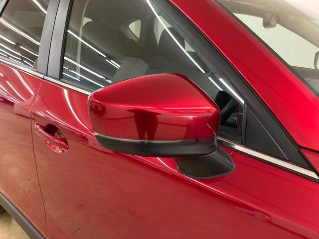 XD プロアクティブ 1オーナー 全周囲カメラ メーカーナビTV 電動リアゲート 電動シート シートヒーター ハンドルヒーター コーナーセンサー レーダークルーズ 衝突軽減ブレーキ LEDヘッドライト 19インチAW 禁煙(25枚目)
