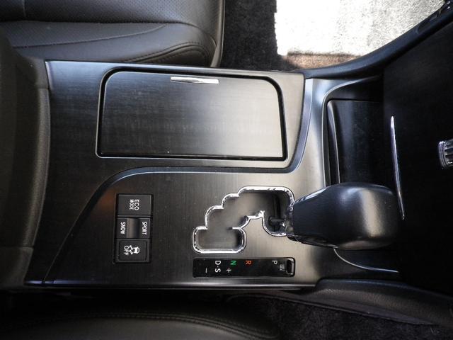トヨタ クラウン 2.5アスリート ナビパッケージ 黒革 20AW Bカメラ
