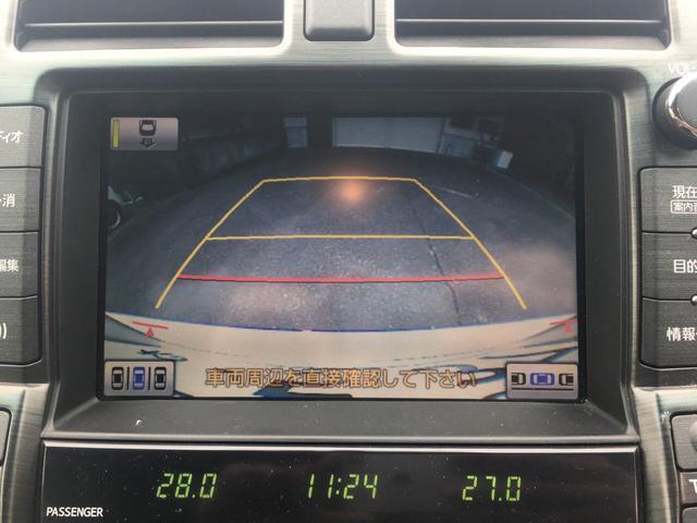 トヨタ クラウンハイブリッド レザーシート1オーナー地デジ