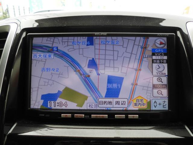 三菱 デリカD:2 X SDナビTV左電動ドアPスタートETCインテリキー