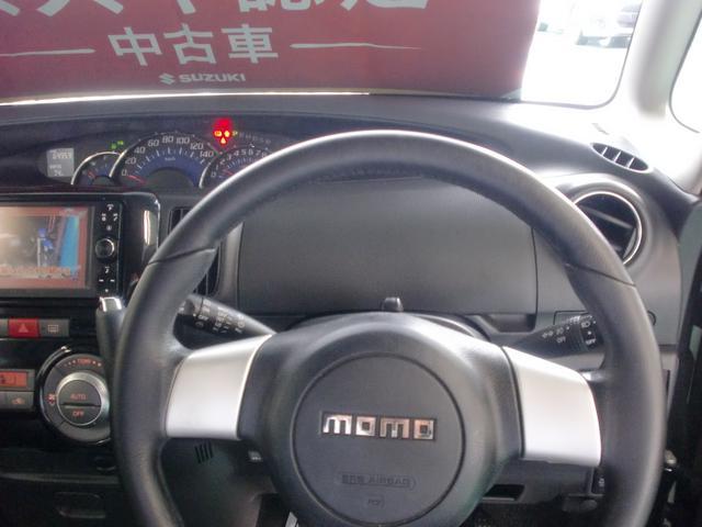 「ダイハツ」「タント」「コンパクトカー」「滋賀県」の中古車11