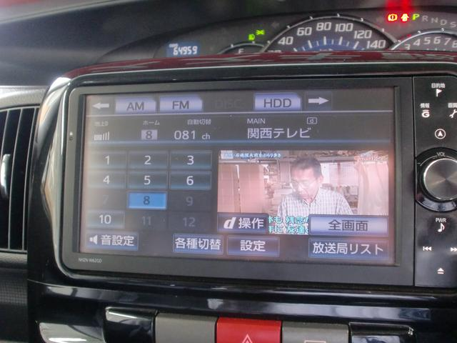 「ダイハツ」「タント」「コンパクトカー」「滋賀県」の中古車14