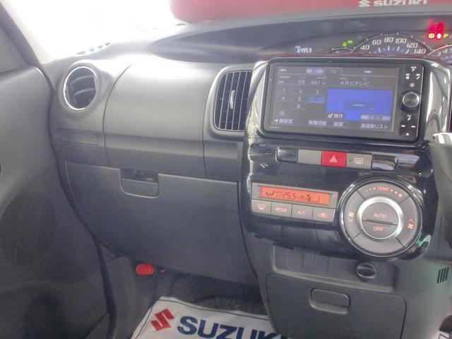 「ダイハツ」「タント」「コンパクトカー」「滋賀県」の中古車16