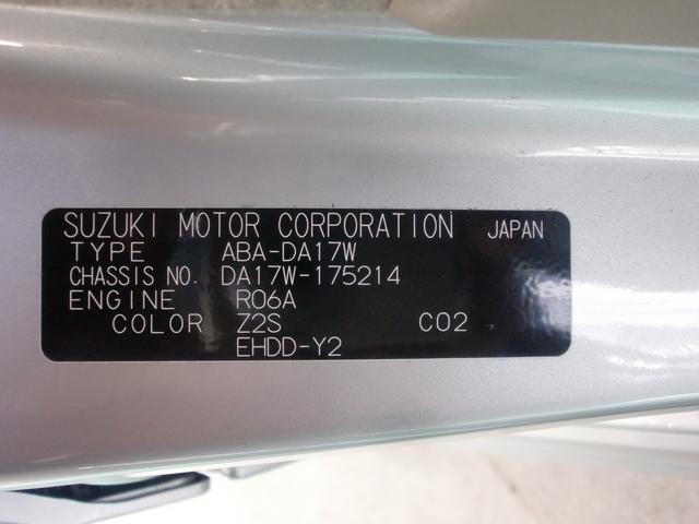PZターボスペシャル ハイルーフ 2WD ATバックカメラ付(6枚目)