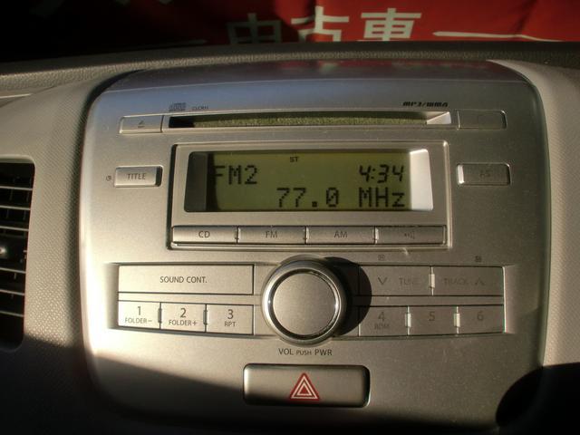 CDプレーヤーとラジオ