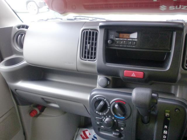 PAリミテッド 3型 4WD スタッドレス4本セット付(19枚目)