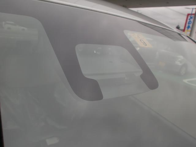 前方衝突被害軽減ブレーキのセンサー部
