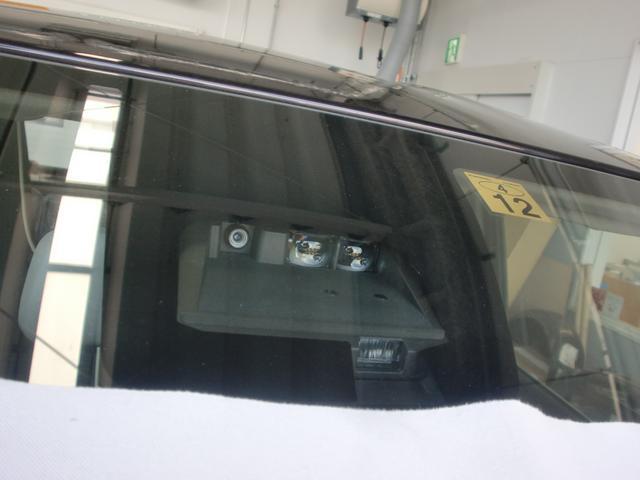 L 2型 前後衝突被害軽減ブレーキ装着車 CDステレオ付(5枚目)