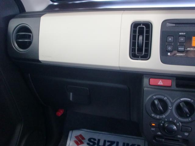 L 2型 前後衝突被害軽減ブレーキ装着車 CDステレオ付(31枚目)