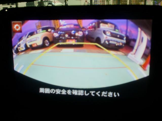 XDテーラードブラウンディーゼルターボ ナビ・バックカメラ(14枚目)
