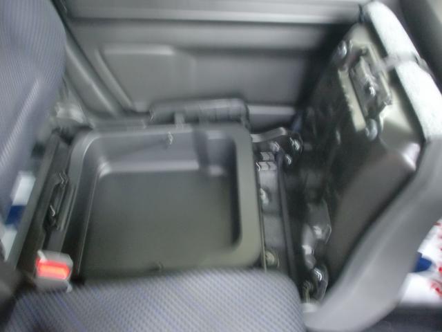 HYBRID FX 2WD 前方衝突被害軽減ブレーキ装着車(23枚目)