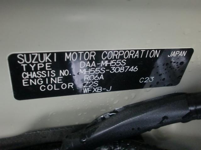 HYBRID FX 2WD 前方衝突被害軽減ブレーキ装着車(29枚目)