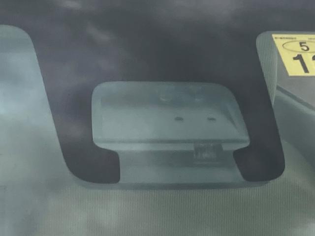 HYBRID FX2型 衝突被害軽減ブレーキ前後 オーディオ(28枚目)