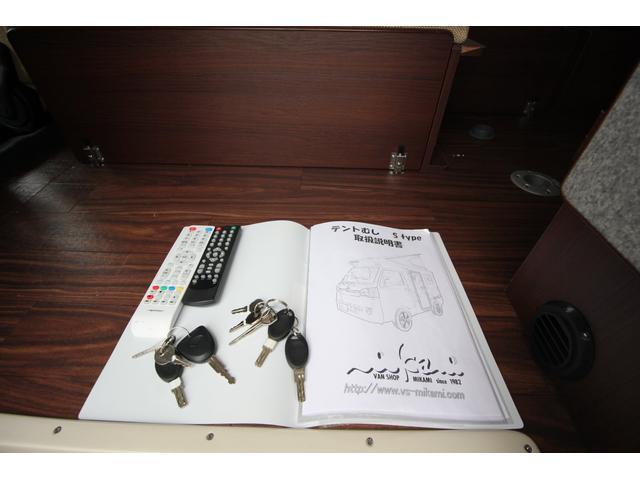 「ダイハツ」「ハイゼットトラック」「トラック」「大阪府」の中古車79