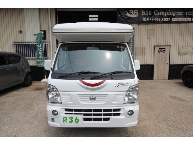 「日産」「NT100クリッパー」「トラック」「大阪府」の中古車2