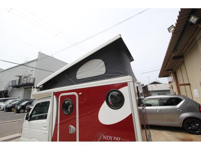 「日産」「NT100クリッパー」「トラック」「大阪府」の中古車32