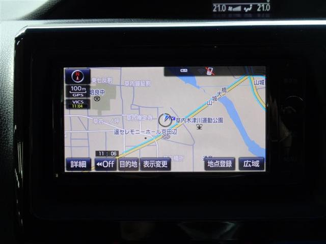 ZS フルセグ メモリーナビ DVD再生 ミュージックプレイヤー接続可 バックカメラ ETC 両側電動スライド LEDヘッドランプ ウオークスルー 乗車定員7人 3列シート ワンオーナー フルエアロ(12枚目)