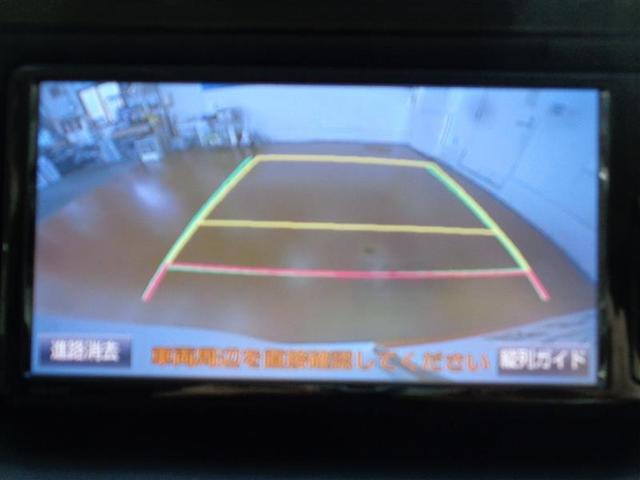 ZS フルセグ メモリーナビ DVD再生 ミュージックプレイヤー接続可 バックカメラ ETC 両側電動スライド LEDヘッドランプ ウオークスルー 乗車定員7人 3列シート ワンオーナー フルエアロ(13枚目)