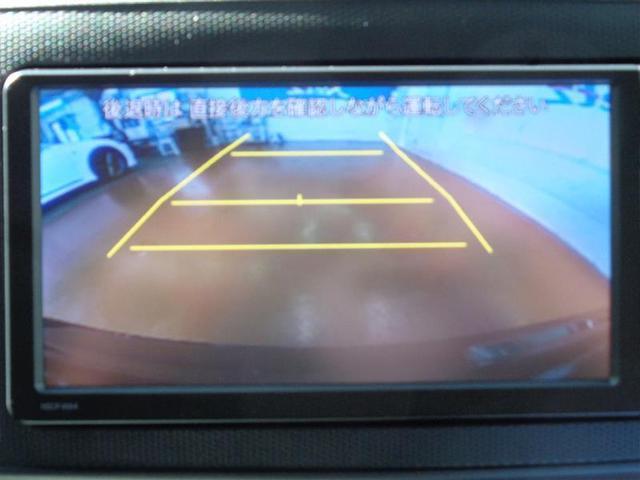 X SAIII ワンセグ メモリーナビ ミュージックプレイヤー接続可 バックカメラ 衝突被害軽減システム ETC ドラレコ LEDヘッドランプ ワンオーナー アイドリングストップ(12枚目)
