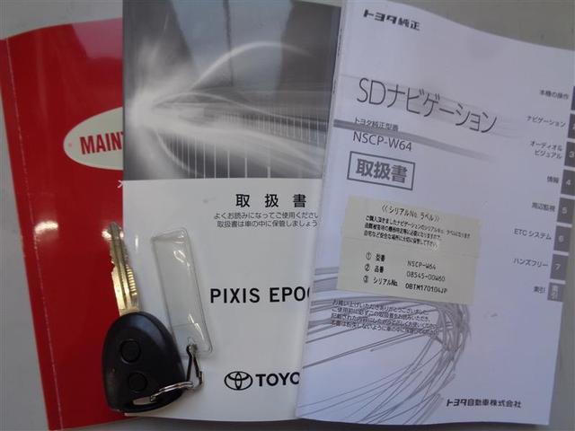 X SAIII ワンセグ メモリーナビ ミュージックプレイヤー接続可 バックカメラ 衝突被害軽減システム ETC ドラレコ LEDヘッドランプ ワンオーナー アイドリングストップ(15枚目)