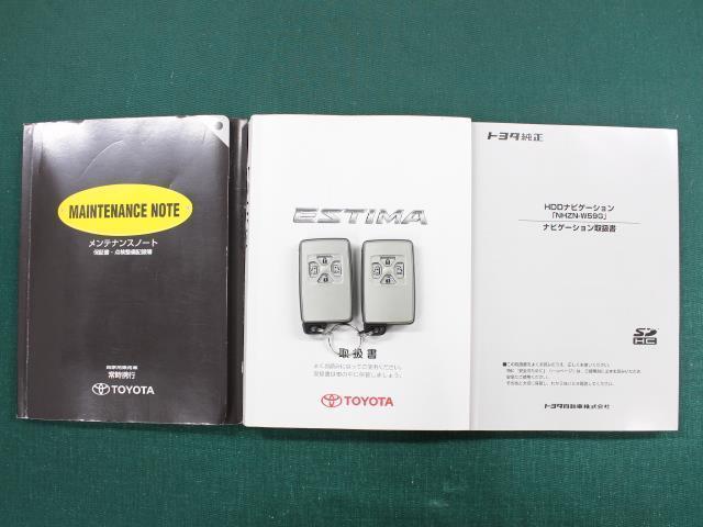 2.4アエラス Gエディション フルセグ HDDナビ DVD再生 バックカメラ ETC 両側電動スライド HIDヘッドライト 乗車定員 7人  3列シート(20枚目)