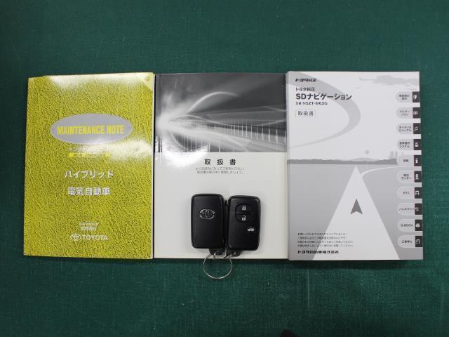 S Cパッケージ フルセグ SDナビ バックカメラ ETC LEDヘッドランプ ワンオーナー アイドリングストップ(20枚目)