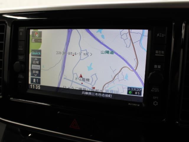ハイウェイスター X フルセグ メモリーナビ バックカメラ 衝突被害軽減システム ETC 電動スライドドア LEDヘッドランプ アイドリングストップ(11枚目)