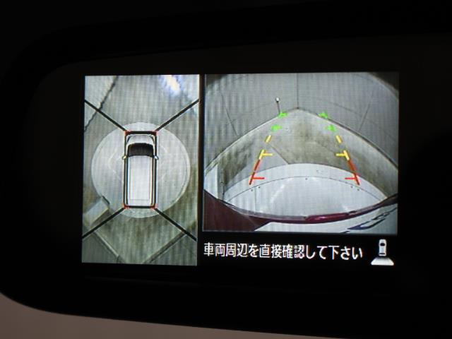 ハイウェイスター X フルセグ メモリーナビ バックカメラ 衝突被害軽減システム ETC 電動スライドドア LEDヘッドランプ アイドリングストップ(12枚目)