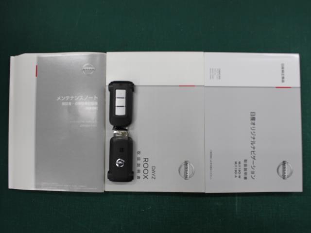 ハイウェイスター X フルセグ メモリーナビ バックカメラ 衝突被害軽減システム ETC 電動スライドドア LEDヘッドランプ アイドリングストップ(20枚目)