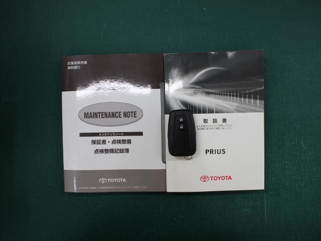 A 9型ナビ バックカメラ ETC LEDヘッドライト ICS TSS-P ワンオーナー(20枚目)