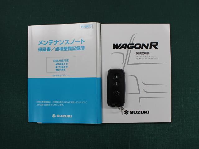 FX-Sリミテッド CD スマートキー 純正アルミホイール(20枚目)
