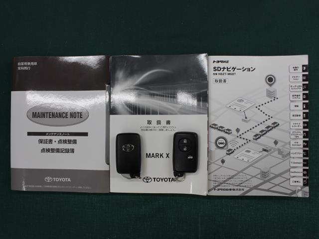 250S ファイナルエディション SDナビ フルセグ DVD再生 ETC ドラレコ シートヒーター LEDヘッドライト TSS(20枚目)