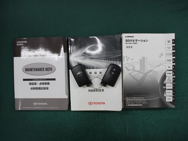 エレガンス SDナビ フルセグ DVD再生 バックカメラ ETC ドラレコ LEDヘッドライト アイドリングストップ ワンオーナー(20枚目)