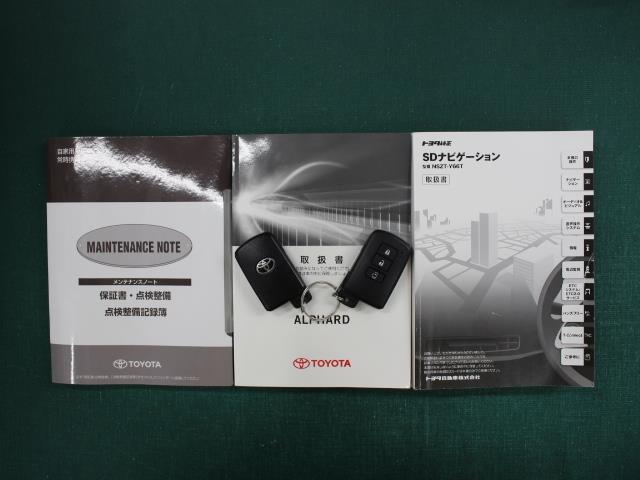 2.5S 9型ナビ フルセグ DVD再生 バックカメラ 後席モニター ETC LEDヘッドライト ワンオーナー(20枚目)