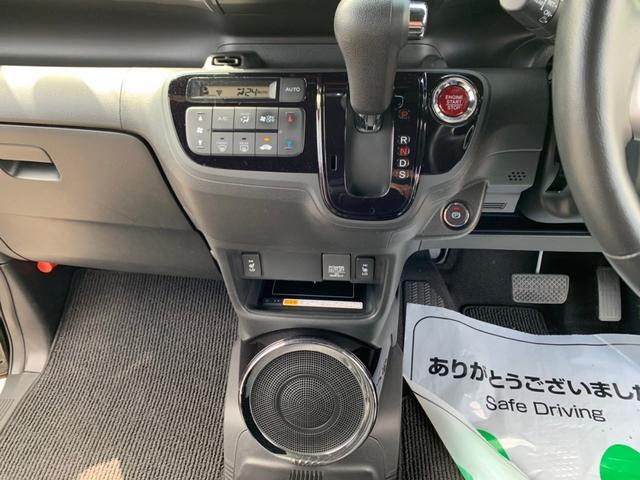 上級オーディオシステム「サウンドマッピングシステム」FOSTEX社製のバックロードホーン式スーパーウーファー。シートヒータースイッチ・置くだけ充電もあり。