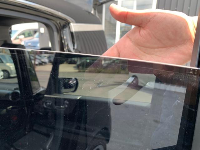 プライバシーガラスを装備しています。プライバシーの確保はもちろん、冷暖房の効果もUPします。