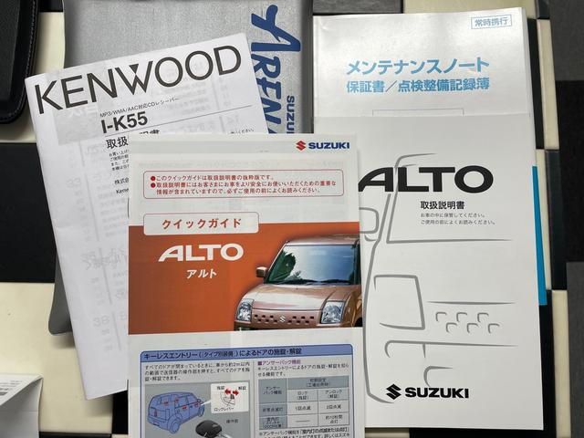EII 5速MT ONEWAYオリジナルカスタム ローダウン クレンツェ16インチアルミ ETC ポータブルナビ  CD/USBオーディオ1DIN(36枚目)