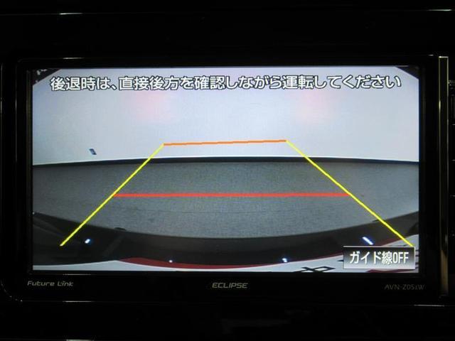 Aツーリングセレクション フルセグ メモリーナビ DVD再生 バックカメラ 衝突被害軽減システム ETC LEDヘッドランプ ワンオーナー(7枚目)