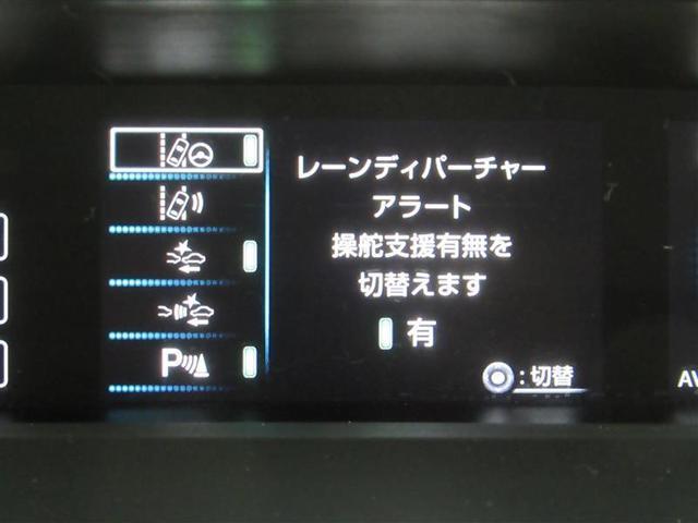 Aツーリングセレクション フルセグ メモリーナビ DVD再生 バックカメラ 衝突被害軽減システム ETC LEDヘッドランプ ワンオーナー(11枚目)